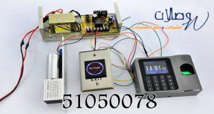تركيب بصمة حضور وانصراف صيانة اجهزة البصمة برمجة اجهزة البصمة