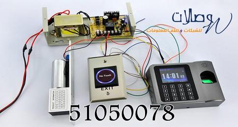 تركيب بصمة حضور وانصراف الكويت 51050078 صيانة اجهزة البصمة فني برمجة اجهزة البصمة