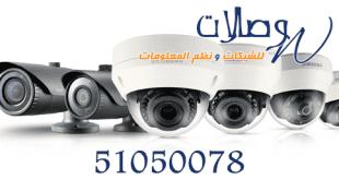 كاميرات مراقبة الكويت-samsung