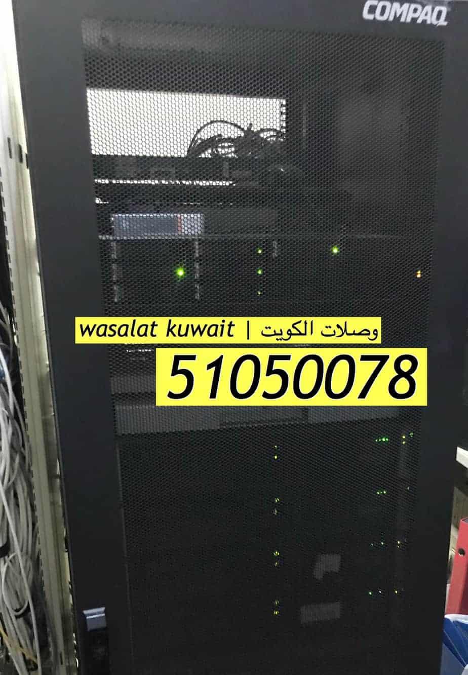 فني انترنت الكويت 51050078   فني برمجة و تركيب شبكات الانترنت   مقوي شبكة وايرلس   راوتر واي فاي فايف جي