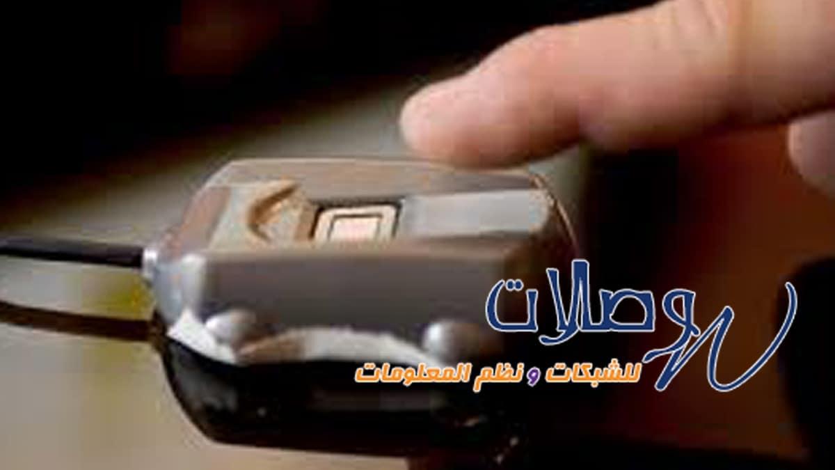 تركيب اكسس كنترول الكويت 51050078 Access Control صيانة وبرمجة