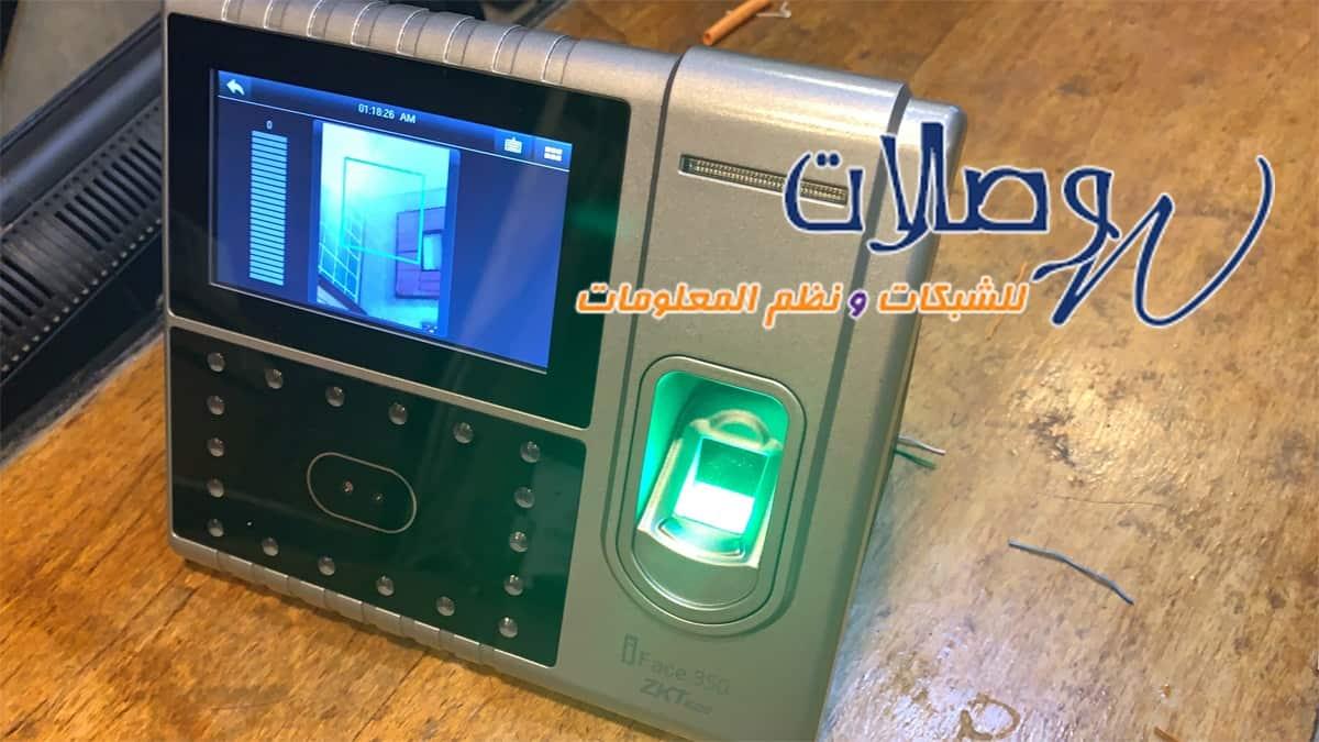 اسعار اجهزة البصمة الكويت 51050078 افضل اجهزة بصمة للموظفين اجهزة بصمة حديثة