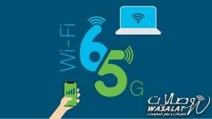 internet wifi 6